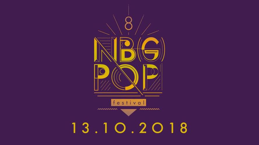 csm_nuernberg-pop_logo_2018_fb7565afd1-jpg.219